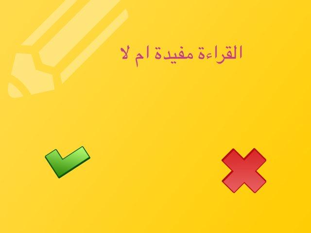 داليا by مزنة السعيد