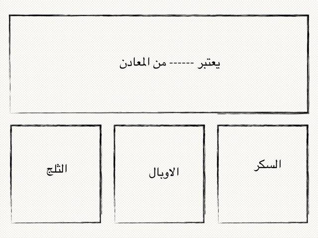 لعبة 23 by Asmaa Al-mallah