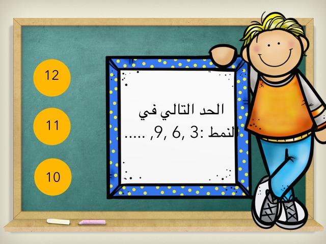 اختبار تحصيلي أول ثانوي إعداد غدي by Jojo Jojojoj