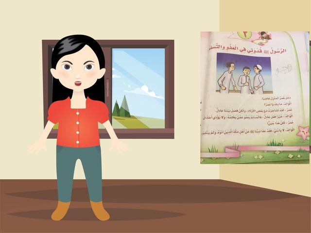 لعبة القراءة الخاطئة لغتي الصف الثاني   أساس مشترك المادة لغتي by ام العلماء الجهني