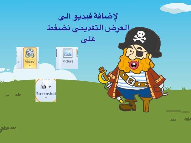 لعبة 120 by Asma Hamad