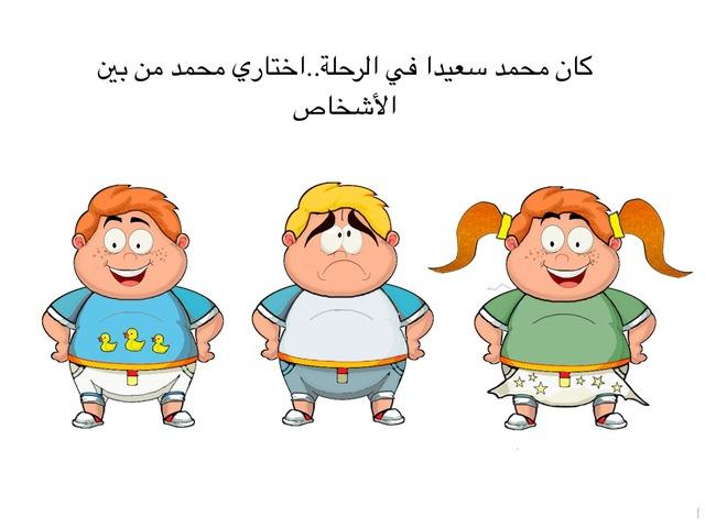 مناهل by متفائلة أم سلمان