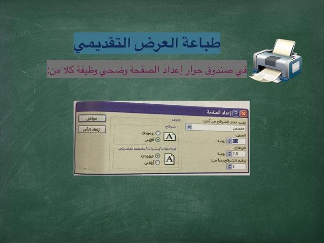 حاسب الي  by T Jo Alhawali