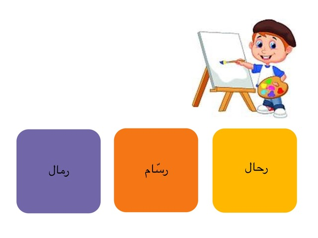 تجريد by معلمة رياض اطفال