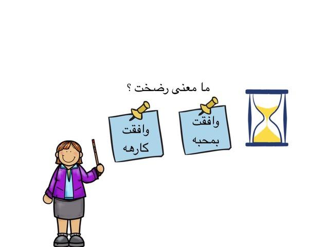 ٣ by وئام فهد