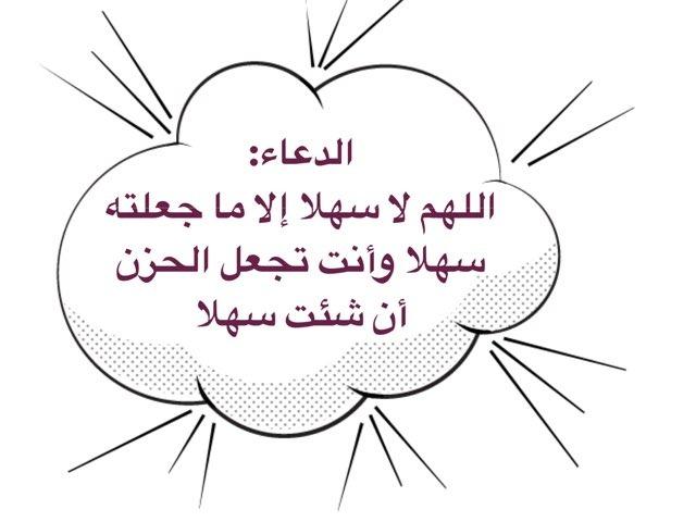 سورة التكوير ١٩-٢٣ by shahad naji