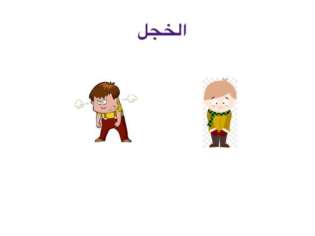 سادس by Abrar Saad