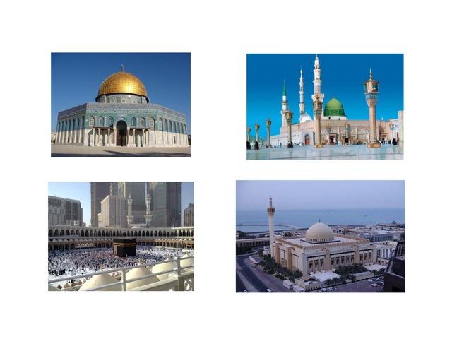 أشهر المساجد by نوف العدواني