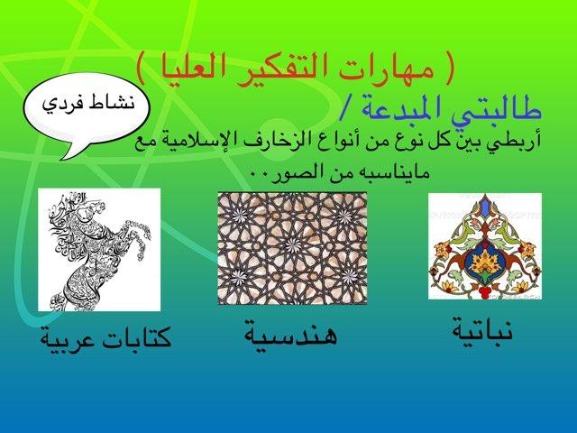 الصف الرابع by شيخه ال ردعان