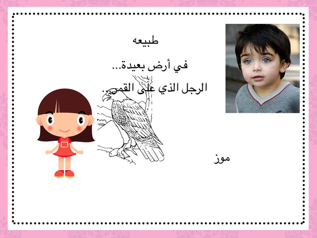 ١ by أم روان ،،،