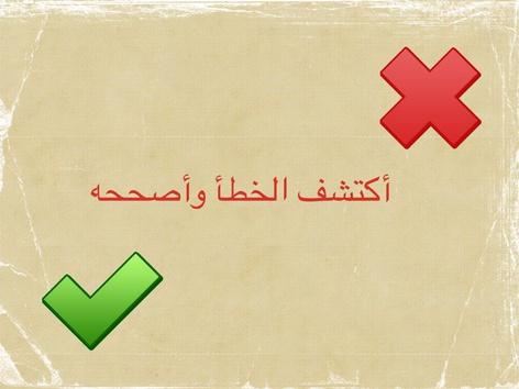 رًسر by Saleha