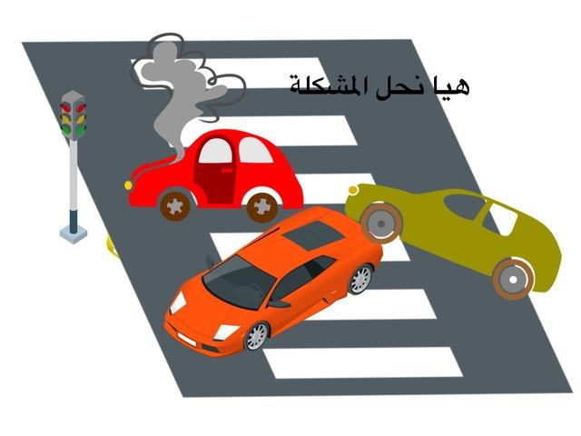 أصحاب المهن by شريفه الغنام