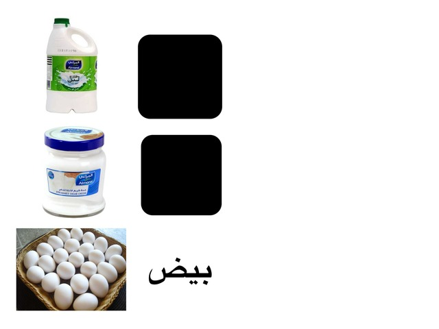 بيض by قوت الحنيان
