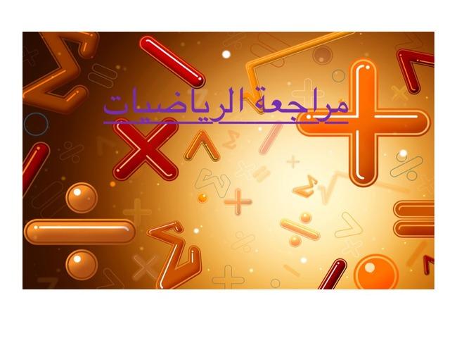 حححح by اروى