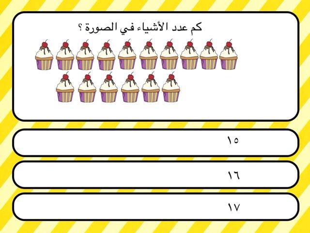 لعبة 2 by روان التريكي