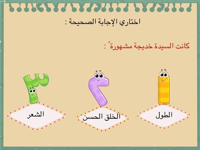 خديجة بنت خويلد by Aminh