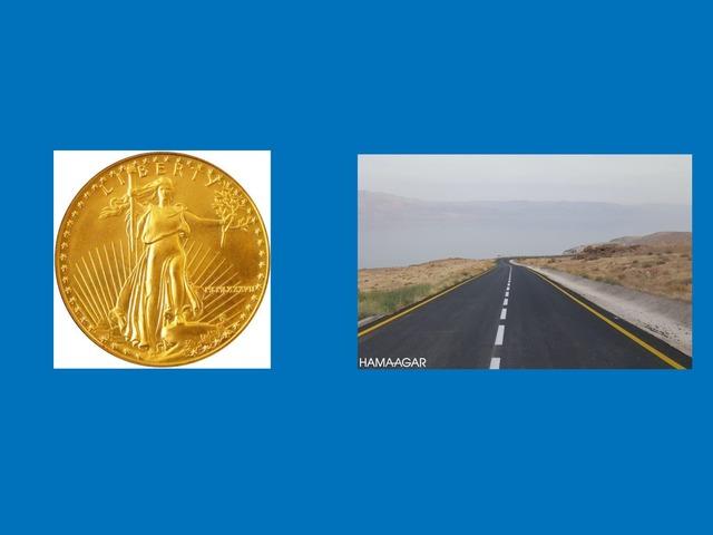 בחירת שיר על כביש החוף זהב by מיכל ראובן