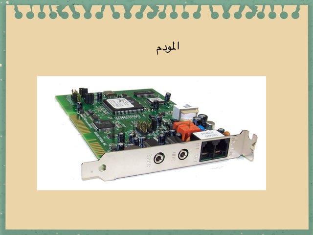 لعبة 53 by Shaagi Alshmaly