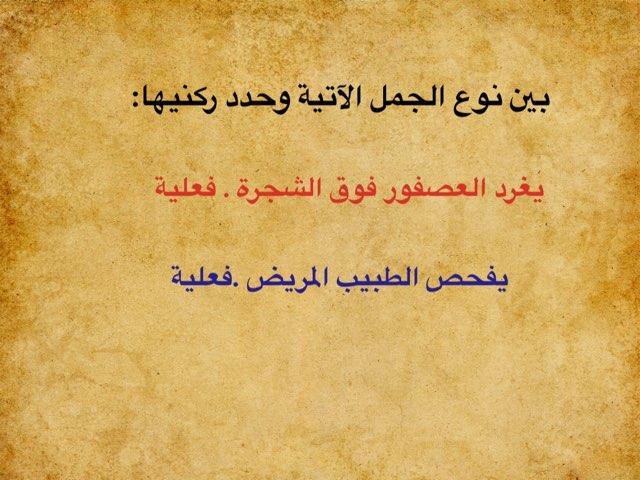 لعبة 26 by براءة محمد الامير الامير