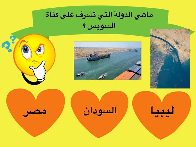 قناة السويس by Wadha alazemi