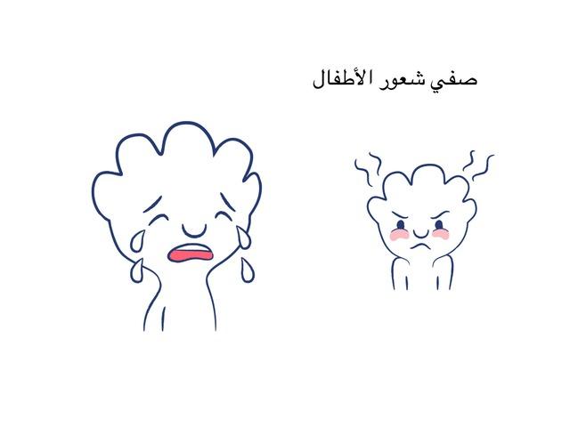 لازالت by Malak Hh