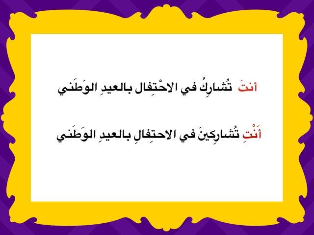 لعبة 164 by Manar Mohammad