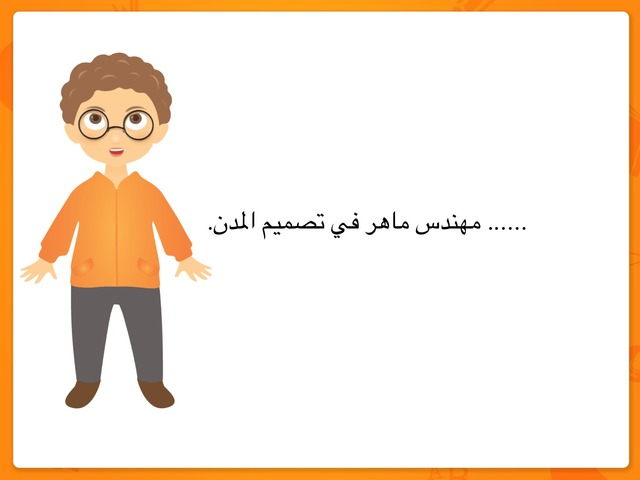 ضمائر المخاطب by عواطف الفهد