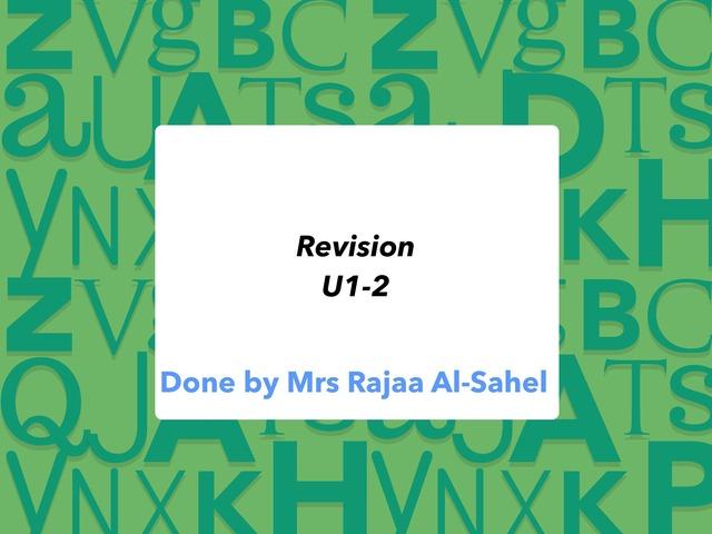 Rajaa-first1-2 by Rajaa Abdullah