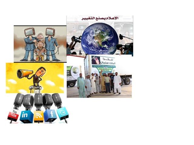نشاطات التعلم       by Tarfa Mutlak
