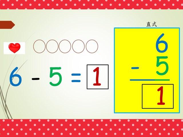 10以內減法 by Student Hongchi