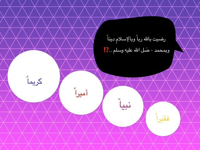 ابتدائي by Hanad Aljuwaisry
