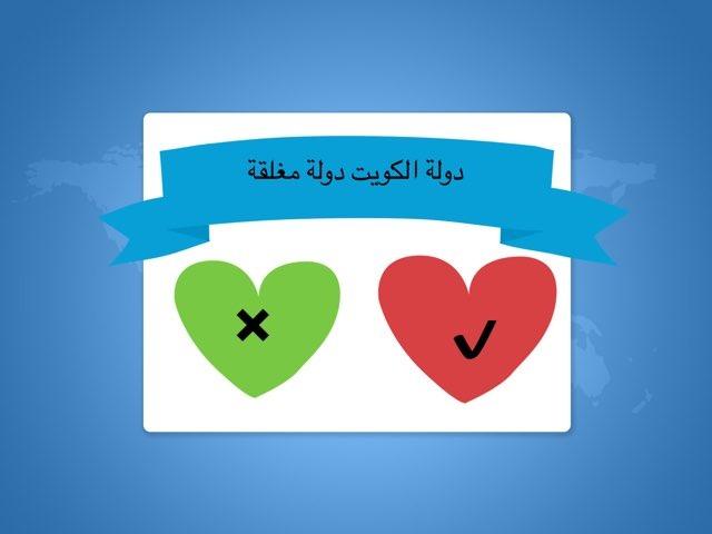 موقع بلادي٢ by rere93 re