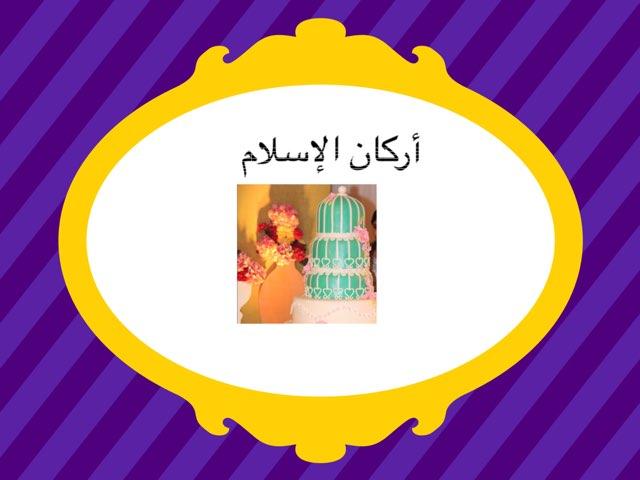 ورد by دلال محمد