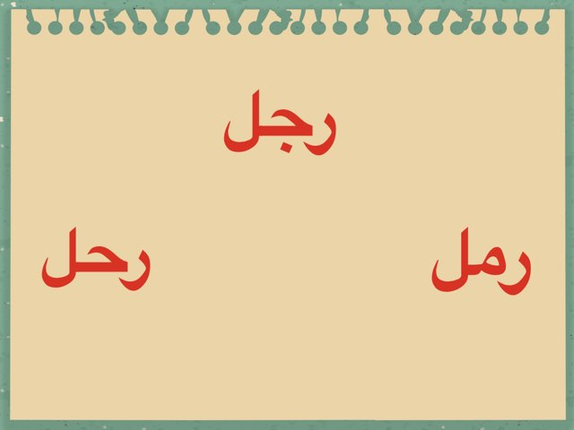 لعبة 12 by Fatma Hghg