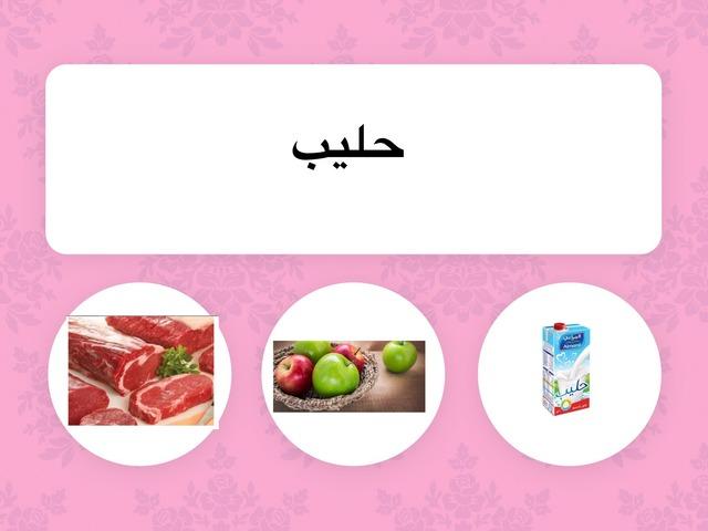 تصور بصري جمعيةتعاونية by Marya Ali Marya Ali