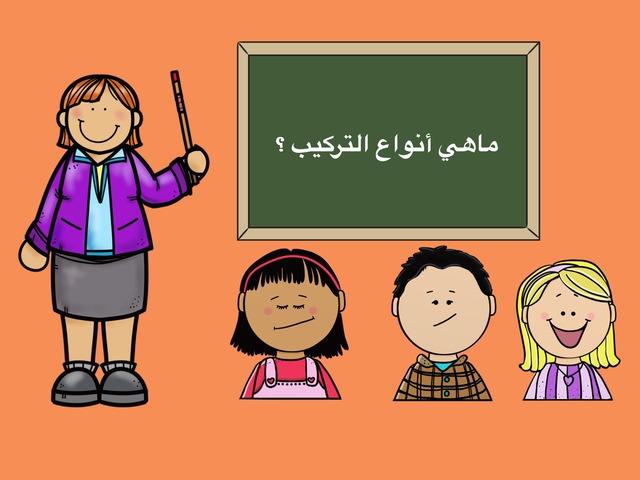 اجتماعيات  by تركيه مطر