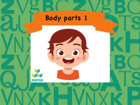 Body Parts 1 Sulamot by שלום יניב