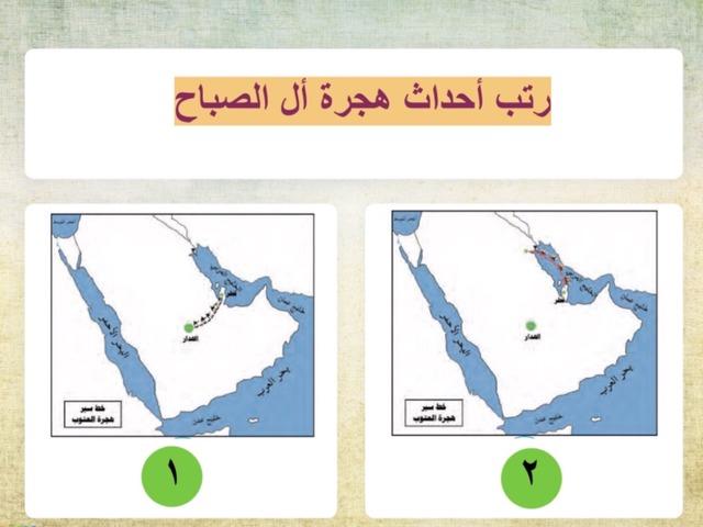 قصة بلادي ٢ by خالد المطيري