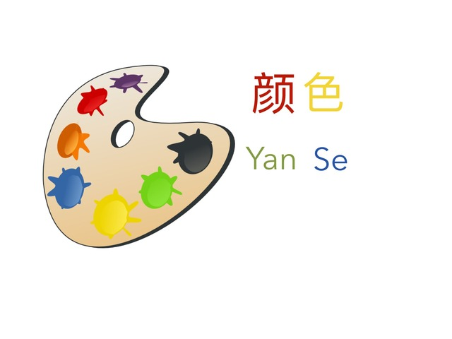 Colour In Mandarin by Carina Sheppard