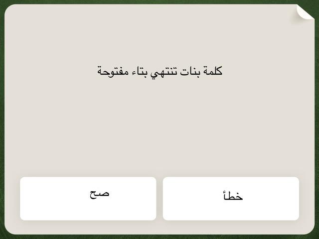 خطأ by mohamed Swaed