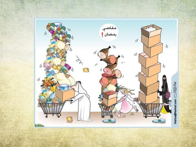 علوم ادارية  by Nooni Alkammash