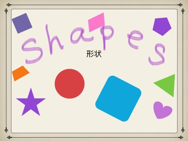 The Shapes by Patty Chung