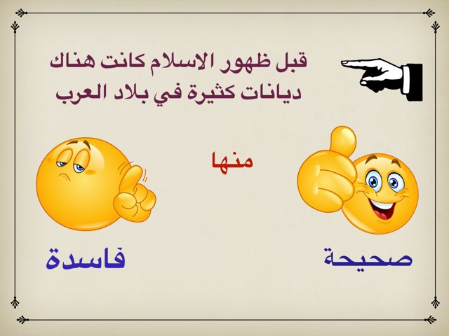 بشائر النبوة by Mona Mm