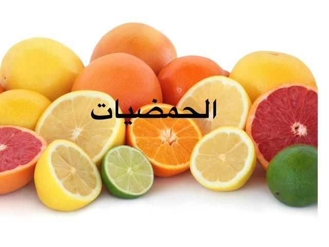 حمضيات by khitam assa