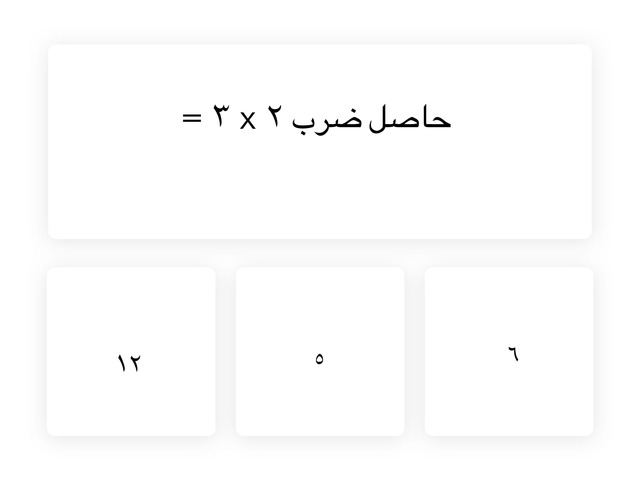 ايباد المرحله الابتدائيه by مها الداوود