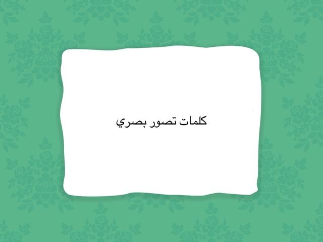 خبرة الإسلام ديني by Khloud Khaled