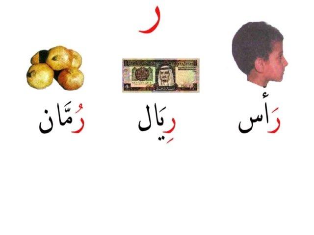 لعبة 203 by Noura Alshalahi