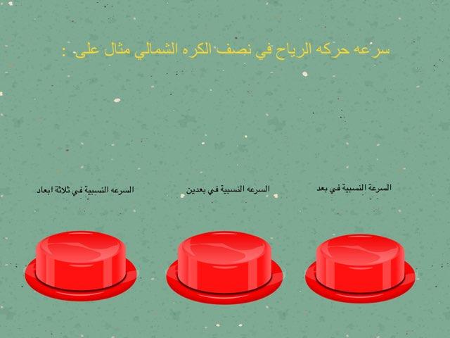 لعبة 41 by Razan Al-Qorshi