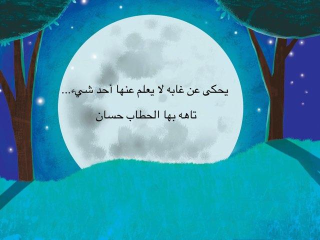 التخزين السحابي by Asmaa Alturkiat