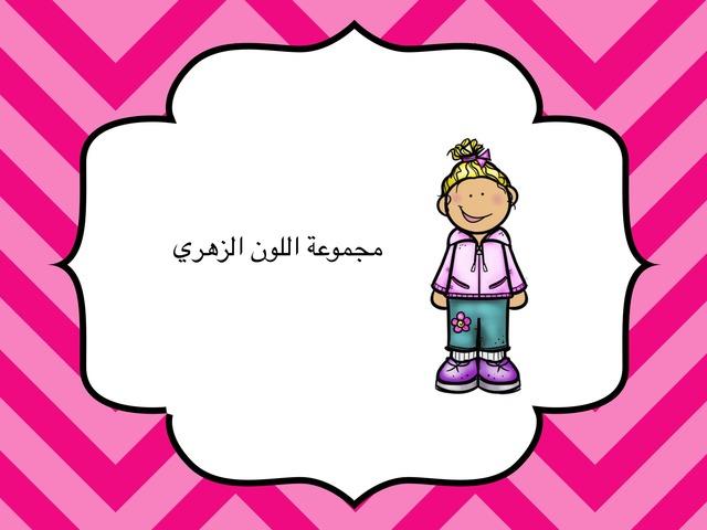 مسابقة ٢ by نورة أحمد
